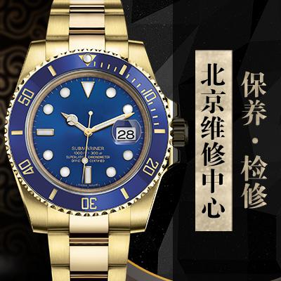 为新收藏家提供5款实惠的劳力士手表